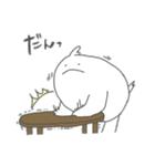 ぴよまるるん(個別スタンプ:18)
