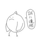 ぴよまるるん(個別スタンプ:19)
