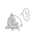 ぴよまるるん(個別スタンプ:20)