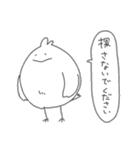 ぴよまるるん(個別スタンプ:26)