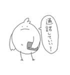 ぴよまるるん(個別スタンプ:27)