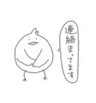 ぴよまるるん(個別スタンプ:28)
