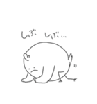 ぴよまるるん(個別スタンプ:30)