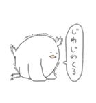 ぴよまるるん(個別スタンプ:35)