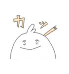 ぴよまるるん(個別スタンプ:38)