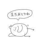 ぴよまるるん(個別スタンプ:39)