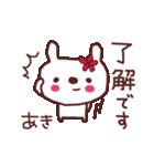 ★あ・き・ち・ゃ・ん★(個別スタンプ:5)