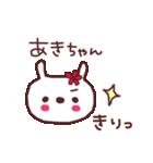 ★あ・き・ち・ゃ・ん★(個別スタンプ:6)