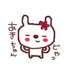 ★あ・き・ち・ゃ・ん★(個別スタンプ:7)