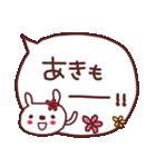 ★あ・き・ち・ゃ・ん★(個別スタンプ:11)