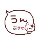 ★あ・き・ち・ゃ・ん★(個別スタンプ:13)