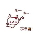 ★あ・き・ち・ゃ・ん★(個別スタンプ:14)