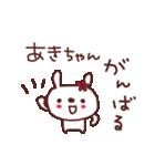 ★あ・き・ち・ゃ・ん★(個別スタンプ:16)