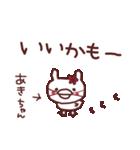 ★あ・き・ち・ゃ・ん★(個別スタンプ:17)