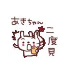 ★あ・き・ち・ゃ・ん★(個別スタンプ:18)