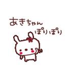 ★あ・き・ち・ゃ・ん★(個別スタンプ:22)
