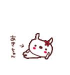 ★あ・き・ち・ゃ・ん★(個別スタンプ:26)