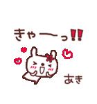 ★あ・き・ち・ゃ・ん★(個別スタンプ:30)