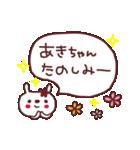 ★あ・き・ち・ゃ・ん★(個別スタンプ:31)