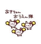 ★あ・き・ち・ゃ・ん★(個別スタンプ:34)