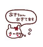 ★あ・き・ち・ゃ・ん★(個別スタンプ:37)