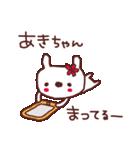 ★あ・き・ち・ゃ・ん★(個別スタンプ:38)