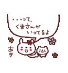 ★あ・き・ち・ゃ・ん★(個別スタンプ:39)