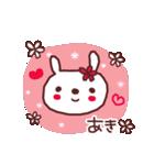 ★あ・き・ち・ゃ・ん★(個別スタンプ:40)