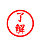 ㊙️大人かわいい㊙️ハンコ❤️スタンプ❤️(個別スタンプ:02)