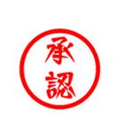 ㊙️大人かわいい㊙️ハンコ❤️スタンプ❤️(個別スタンプ:03)