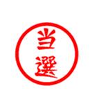 ㊙️大人かわいい㊙️ハンコ❤️スタンプ❤️(個別スタンプ:04)