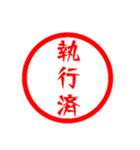 ㊙️大人かわいい㊙️ハンコ❤️スタンプ❤️(個別スタンプ:05)