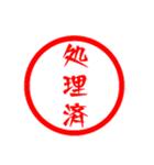 ㊙️大人かわいい㊙️ハンコ❤️スタンプ❤️(個別スタンプ:07)