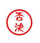 ㊙️大人かわいい㊙️ハンコ❤️スタンプ❤️(個別スタンプ:08)