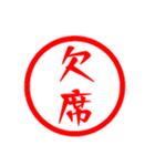 ㊙️大人かわいい㊙️ハンコ❤️スタンプ❤️(個別スタンプ:09)