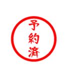 ㊙️大人かわいい㊙️ハンコ❤️スタンプ❤️(個別スタンプ:25)