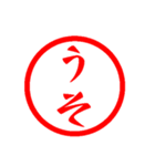 ㊙️大人かわいい㊙️ハンコ❤️スタンプ❤️(個別スタンプ:29)