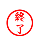 ㊙️大人かわいい㊙️ハンコ❤️スタンプ❤️(個別スタンプ:30)