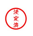 ㊙️大人かわいい㊙️ハンコ❤️スタンプ❤️(個別スタンプ:36)
