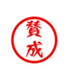 ㊙️大人かわいい㊙️ハンコ❤️スタンプ❤️(個別スタンプ:37)