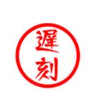 ㊙️大人かわいい㊙️ハンコ❤️スタンプ❤️(個別スタンプ:39)
