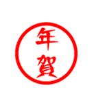 ㊙️大人かわいい㊙️ハンコ❤️スタンプ❤️(個別スタンプ:40)