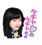 今日から俺は!!(個別スタンプ:05)
