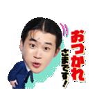 今日から俺は!!(個別スタンプ:10)