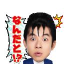 今日から俺は!!(個別スタンプ:19)