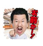 今日から俺は!!(個別スタンプ:24)