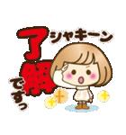 おかっぱ女子【冬でか文字】(個別スタンプ:2)