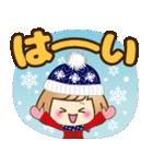 おかっぱ女子【冬でか文字】(個別スタンプ:3)
