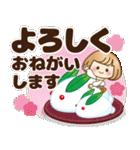 おかっぱ女子【冬でか文字】(個別スタンプ:4)