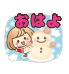 おかっぱ女子【冬でか文字】(個別スタンプ:5)